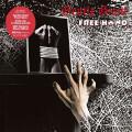 CD/BRDGentle Giant / Free hand / CD+Blu-Ray