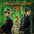 LP / OST / House of Flying Daggers / Vinyl / Coloured