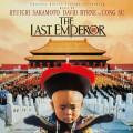 LP / OST / Last Emperor / Vinyl