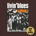 LPLivin'Blues / Bamboozle / Vinyl / Colored