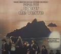 CD / Popol Vuh / Coeur De Verre / Reissue