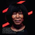 LPArmatrading Joan / Consequences / Vinyl