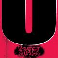 LPBoris / No / Vinyl