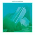 LP / Genghis Tron / Dream Weapon / Vinyl / Coloured / Blue