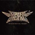 LPBabymetal / 10 Babymetal Years / Vinyl / Coloured