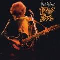 LPDylan Bob / Real Life / Vinyl