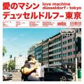 CD / Love Machine / Duesseldorf - Tokyo