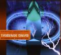 CDTangerine Dream / Starbound Collection / Digipack