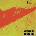 CDGuru Guru / Ufo / Reissue