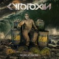 CDCytotoxin / Nuklearth / Digipack