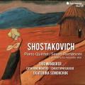 CD / Trio Wanderer / Shostakovich:Piano Quinte & Seven Romances