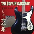 CDCoffin Daggers / Eleki Album