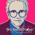 CDHorn Trevor / Reflection