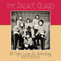 CD / Palace Guard / All Night Long: An Anthology 1965-1966