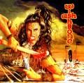 2CDWishbone Ash / Raw To the Bone / 2CD