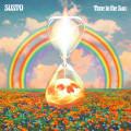 LP / Susto / Time In The Sun / Vinyl