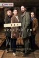 DVDFILM / Pět mrtvých psů:Detektivové od Nejsvětější trojice