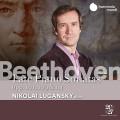 CDLugansky Nikolai / Beethoven Late Piano Sonatas Opp.1