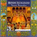 CDRondo Veneziano / Venezia Romantica