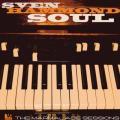 2LPSven Hammond Soul / Marmalade Sessions / Vinyl