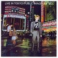 CDPublic Image Limited / Live In Tokyo