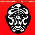 2CDJarre Jean Michel / Concerts In China / 2CD / Reedice