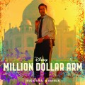CDOST / Million Dollar Arm