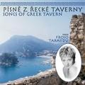 CDTarasidu Froso / Písně z řecké taverny