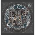 CDTextures / Polars / Reedice / Digipack
