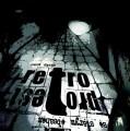 LPRetroprotest / Nová deska se starým obsahem / Vinyl