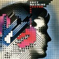 CDSoft Machine / Seven