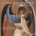 CDLycourgos Angelopoulos / Collector