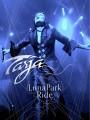 DVDTurunen Tarja / Luna Park Ride