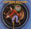 CDCaptain Beyond / Dawn Eplosion / Remastered