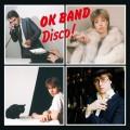 2CDOK Band / Disco! / Reedice / 30 let / 2CD