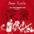 2CD/DVDDeep Purple / To The Rising Sun / 2CD+DVD / Digipack