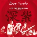 3LPDeep Purple / To The Rising Sun / Vinyl / 3LP
