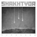 LPShakhtyor / Tunguska / Vinyl