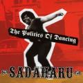 CDSadaharu / Politics Of Dancing