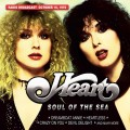 CDHeart / Soul Of The Sea / Radio Broadcast 1976