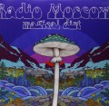 LPRadio Moscow / Magical Dirt / Vinyl