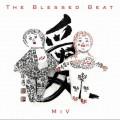 CDBlessed Beat / Mermaid In Venice / Digipack