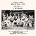 CDCurrentzis Teodor / Tchaikovsky: Violin Concerto,Op.35