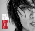 CDTikaram Tanita / Closer To The People / Digipack