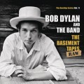 3LPDylan Bob / Bootleg Series 11 / Basement Tapes Complete / 3LP+2CD