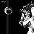 LPWolvserpent / Aporia:Kala Anata / Vinyl