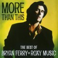 CDFerry Bryan/Roxy Music / Best Of Bryan Ferry