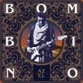 LPBombino / Azel / Vinyl