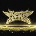 CDBabymetal / Metal Resistance