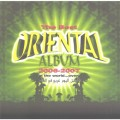 CDVarious / Best Of Oriental Album2006-2007